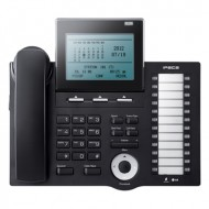 Ericsson | LG LDP-7024LD iPECS Digital Handset